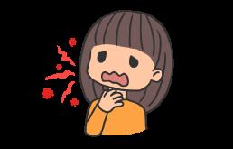 喉の痛み・かすれ